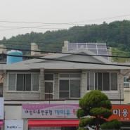 경남 창원시 의창구 봉곡동 3kW