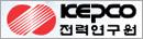 한국전력공사 전력연구원(KEPRI)
